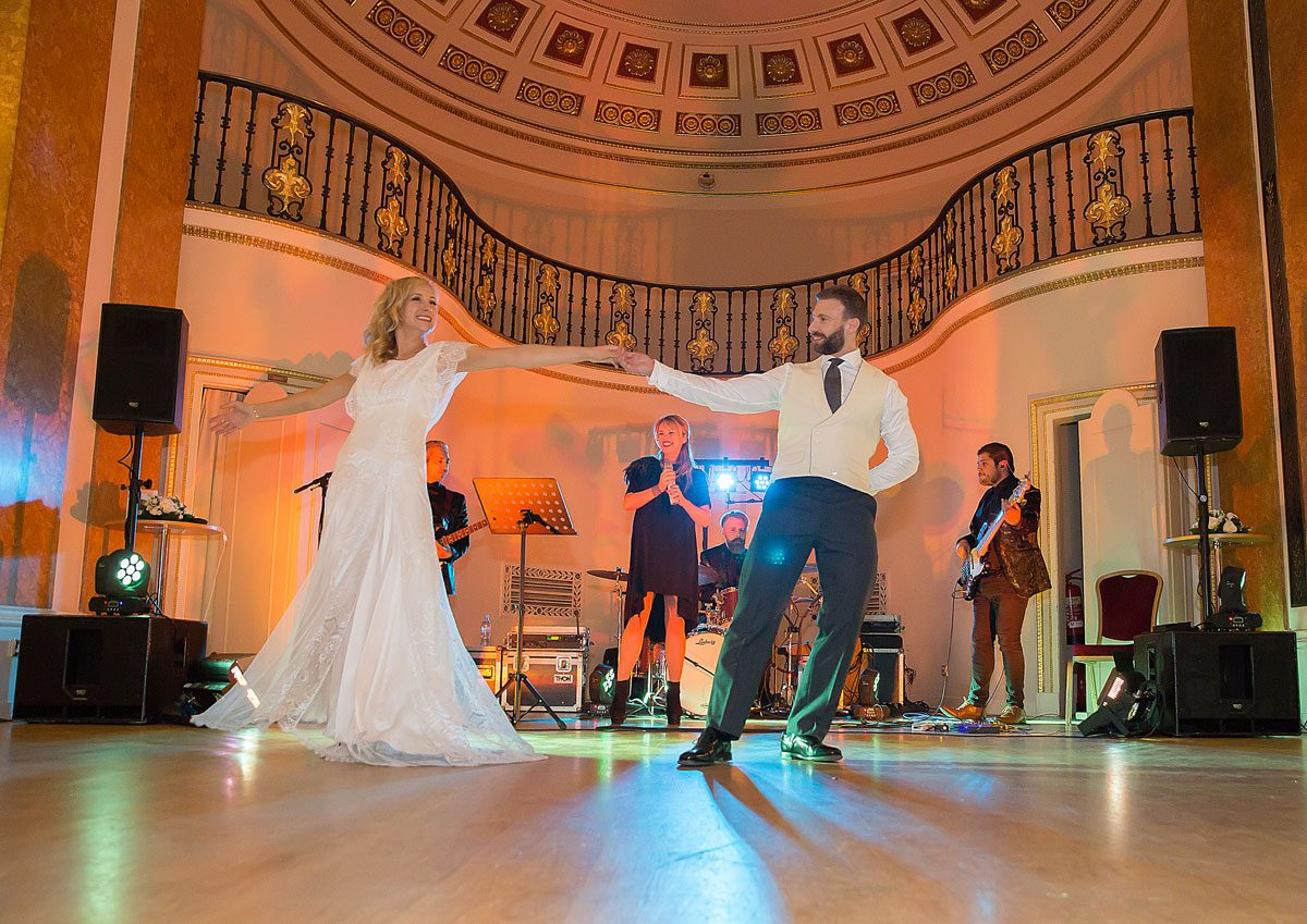 First dance at Lansdowne Club Wedding