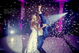wedding couple first dance confetti cannon photo watermarked
